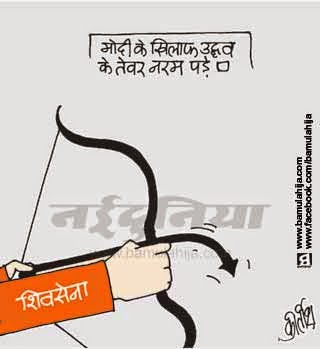 shivsena, bjp cartoon, cartoons on politics, indian political cartoon, narendra modi cartoon, uddhav thakrey cartoon