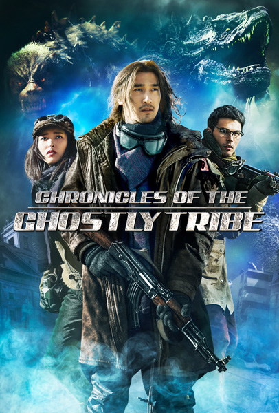 Chronicles of the Ghostly Tribe (2015) BluRay Subtitle Indonesia