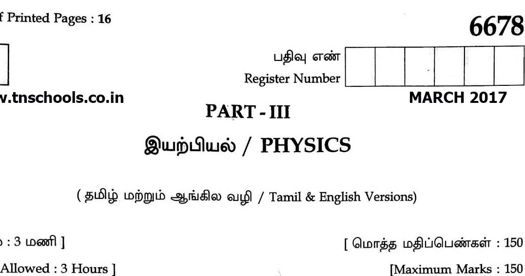 Online physics thesis