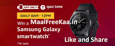 Quiz time Samsung Smartwatch
