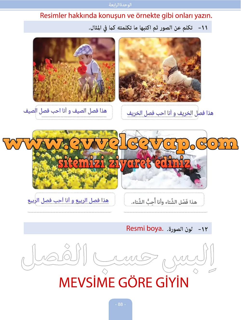 6 Sınıf Arapça Ders Kitabı Cevapları Evrensel Iletişim Yayınları