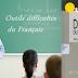 كتاب Outils difficultés du Français لاكتشاف الصعوبة الموجودة في قواعد اللغة الفرنسية