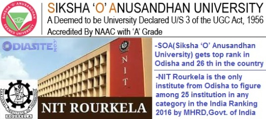 SOA and NIT Rourkela top rank university of Odisha