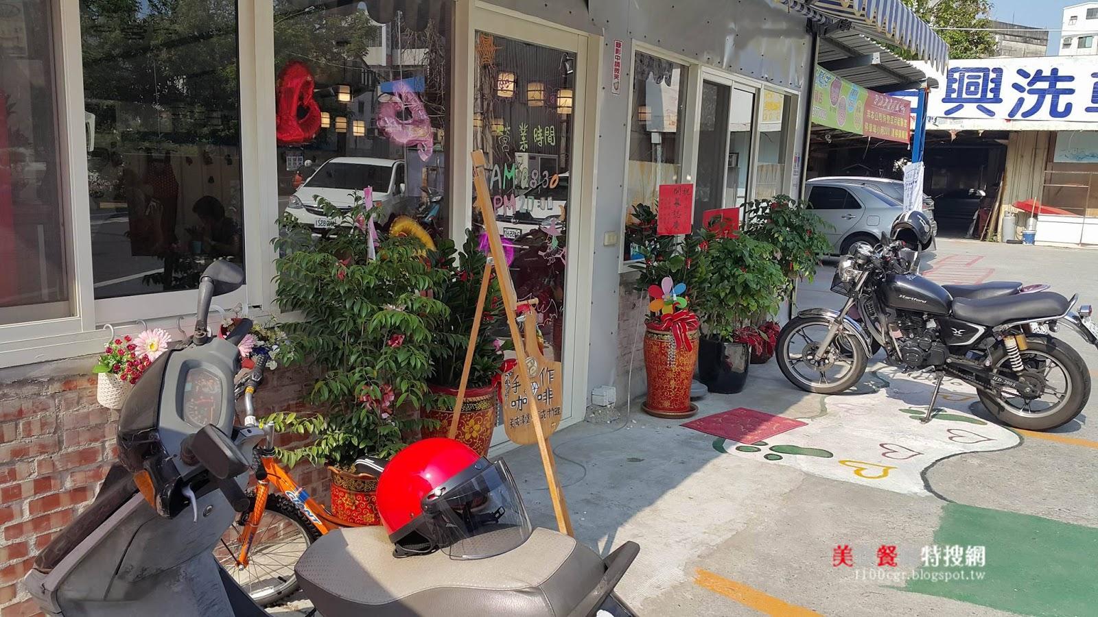 [南部] 雲林縣斗六市【幸福九克拉】我的幸福就從幸福九克拉開始