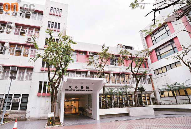 吳獅皇-童年回憶小點滴: 建議將黃大仙區內的2間醫院合併