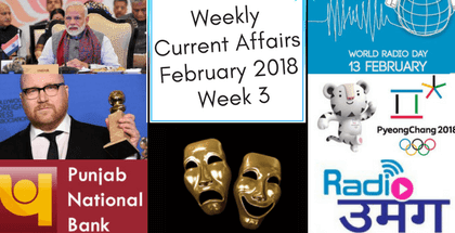 Weekly Current Affairs February 2018: Week 3