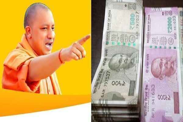 up-yogi-sarkar-will-award-rs-10-thousand-for-girls-passed-in-10th