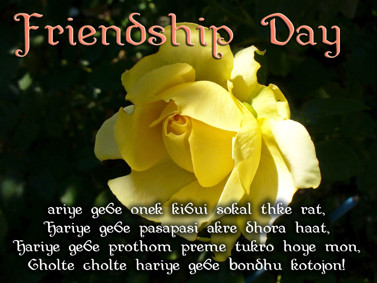 Happy Friendship Day 2016 Advance Bangla Messages Friendship Day