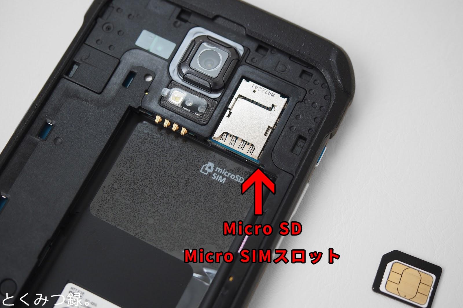 とくみつ録。: 防水・防塵仕様のdocomo スマートフォン「GALAXY S5 ...