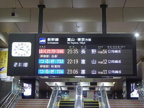 北陸新幹線 はくたか590号 長野行き E7系(上り終電)
