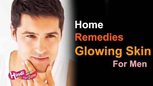 Home Remedies For Glowing Skin For Men In Hindi (पुरुषों की स्वस्थ त्वचा के लिए घरेलू नुस्खे)