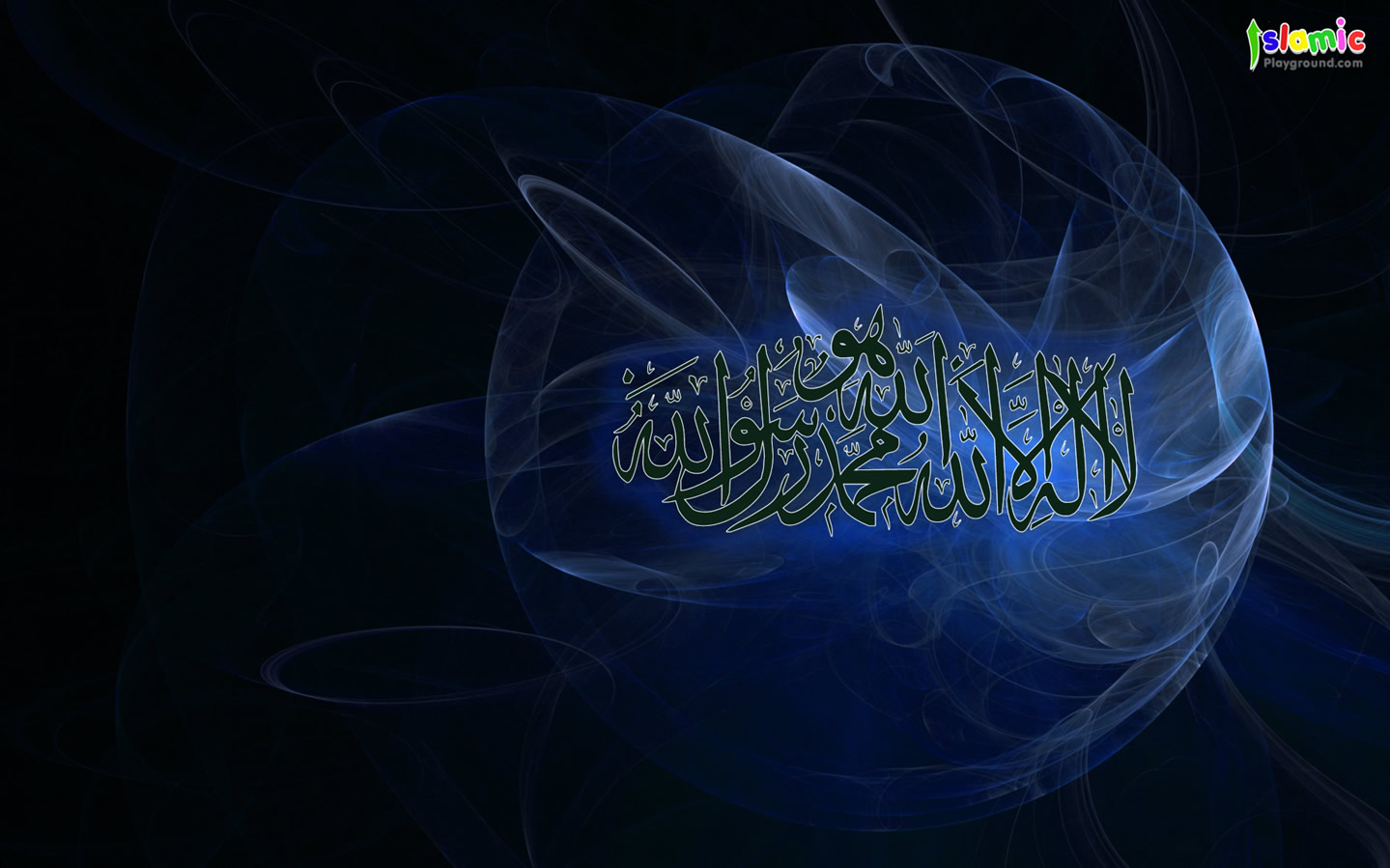 abstract islamic wallpapers - photo #34
