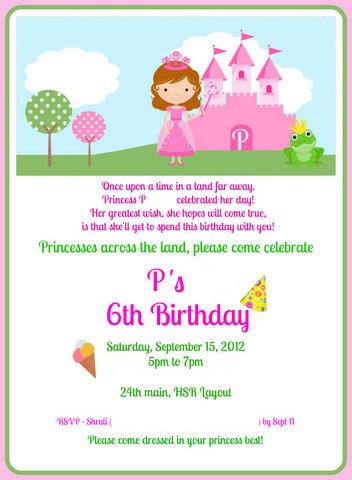 1 Invite6 001