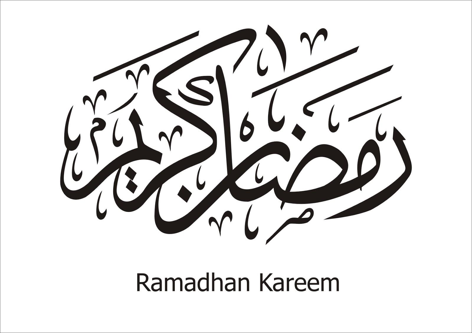 Tulisan Arab Marhaban Ya Ramadhan Png