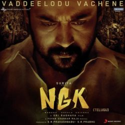 NGK Telugu songs