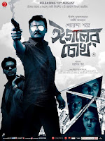 Eagoler Chokh 2016 Bengali-Full-Movie-720p-HDRip x264 Download