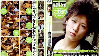 Get film – Premium channel vol.6 – NAOTO Best