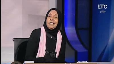 الدكتورة ملكة زرار