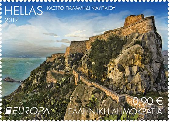 Το Παλαμήδι στην σειρά γραμματοσήμων «EUROPA 2017 - Κάστρα»
