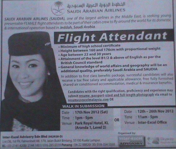To Be Air Hostess: Saudi Arabian Airlines Flight Attendant