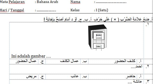 Contoh Soal UTS Al Qur'an Bahasa Arab Kelas 1  MI Semester Ganjil