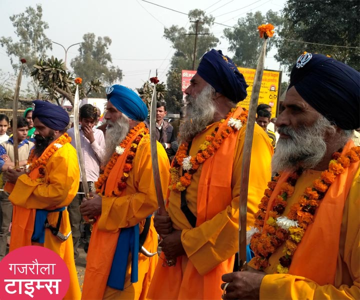 sikh guru celebration in gajraula