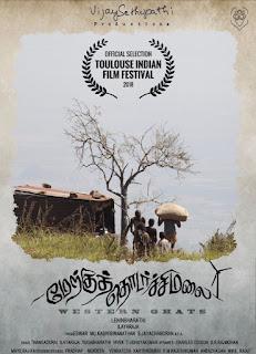 malai trailer
