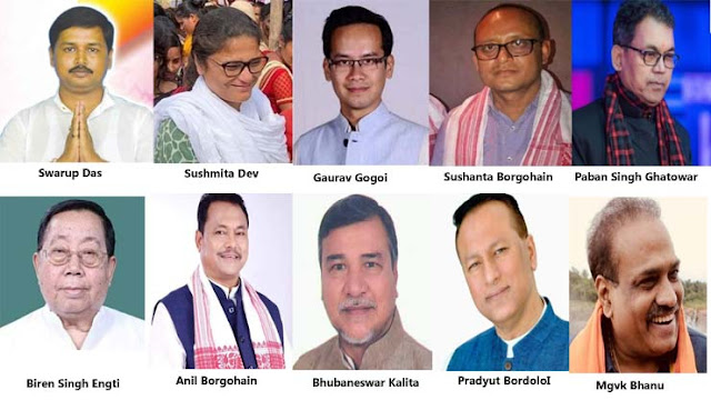 Assam Lok Sabha Election 2019