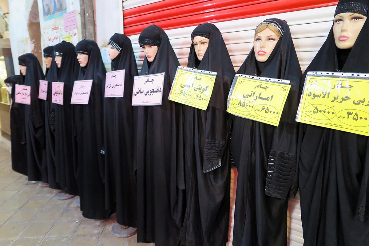 Beginilah Perlakuan Rasis Warga Iran Terhadap Arab