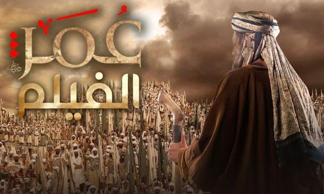 تحميل مسلسل عمر بن الخطاب كامل من رابط واحد