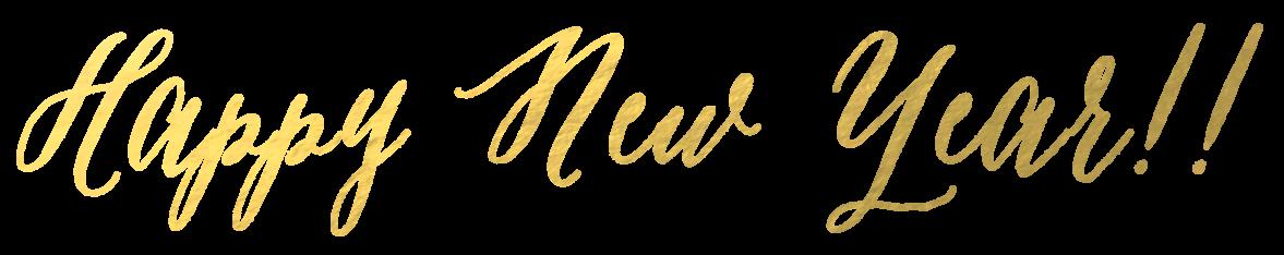 happy-new-year-2018-clip-art