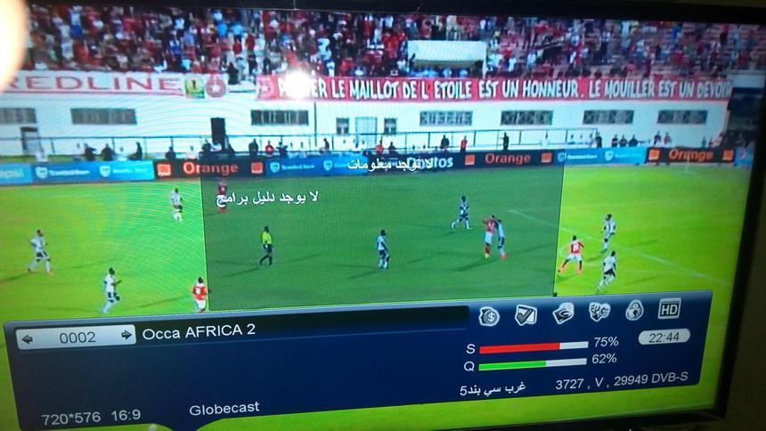 Biss Keys Occa AFRICA Eutelsat 5W 2017 - Iptv Sat 4K | Iptv