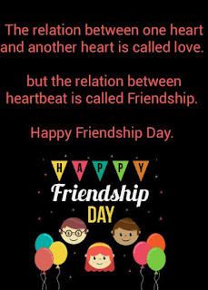 Happy-Friendship-Day-2017-wishes-in-Hindi-and-English-whatsapp-facebook-status