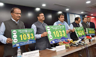 Spotlight : NHAI 1033 Toll Free Helpline Number Launched