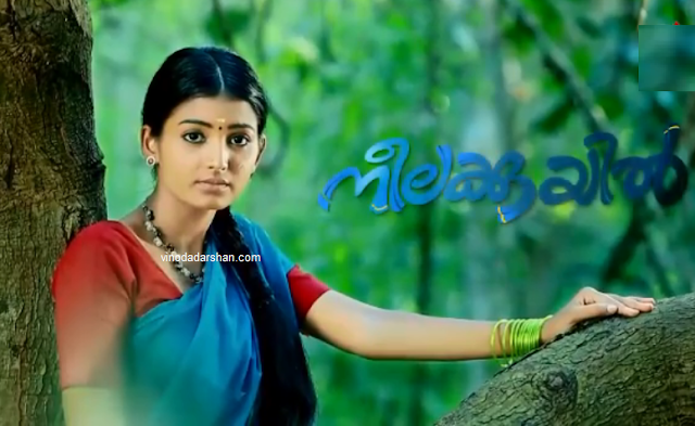 Snisha as Kasthuri, the heroine of Neelakuyil Serial