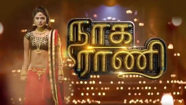 Naaga Raani 24-03-2017 Zee Tamil Tv Serial 24th March 2017 Episode 238 Youtube Watch Online