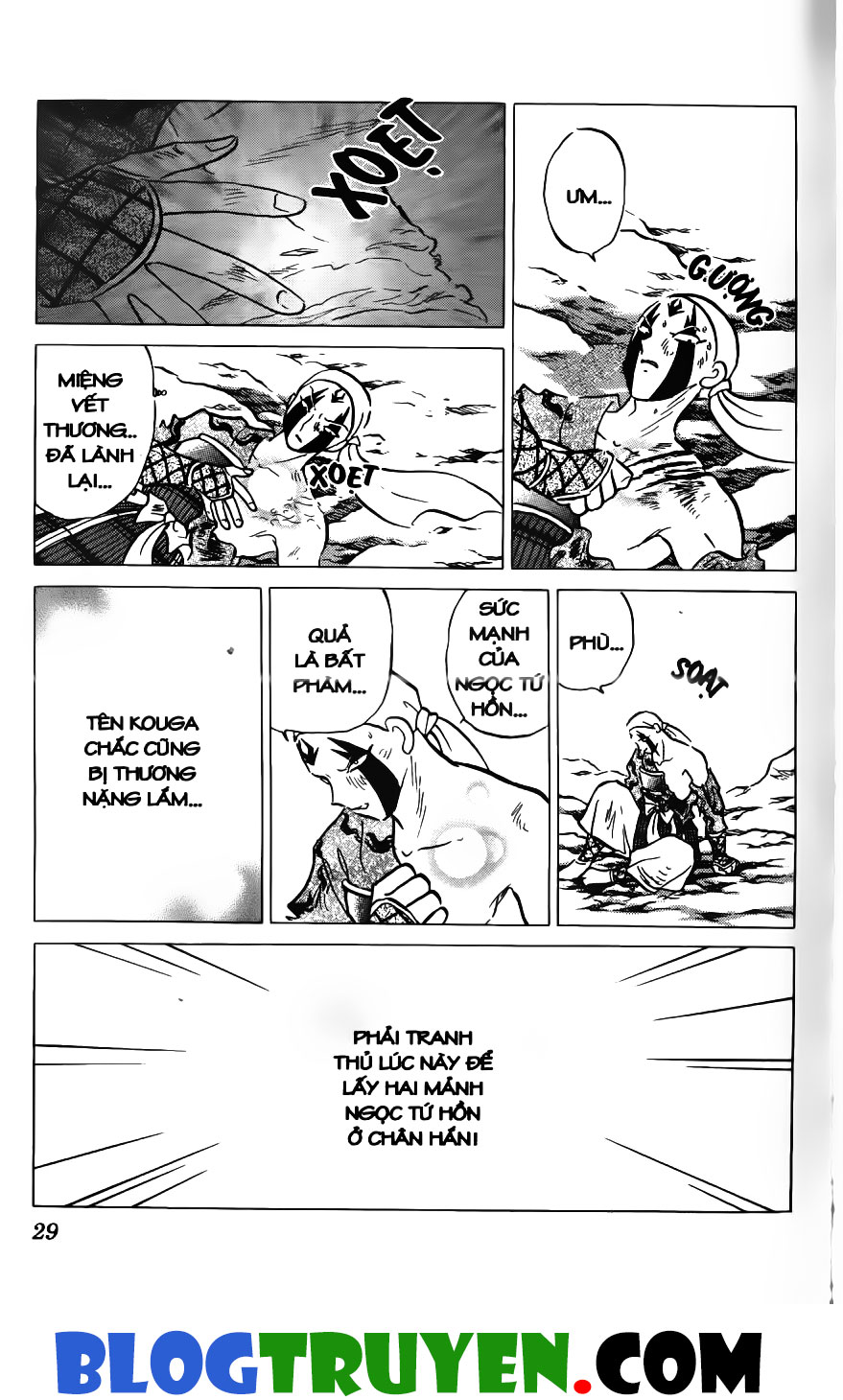 Inuyasha vol 27.2 trang 8