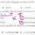 114 câu trắc nghiệm phương pháp tọa độ trong không gian Oxyz của Nhóm Toán