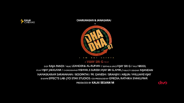 Dha-Dha-87-Full-Movie-Download
