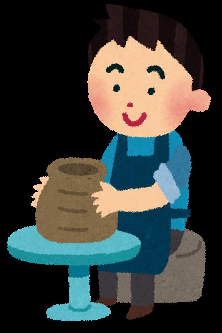 陶器 イラスト