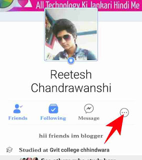 Facebook friend block or unblock kaise kare 5
