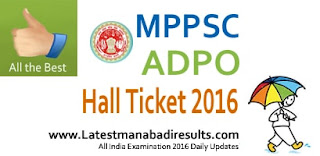 MPPSC ADPO Admit Card 2016 Download,MPPSC ADPO Hall Ticket 2016,MP ADPO Admit Card 2016