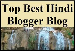 Top, Best, Hindi, Blog, Blogger