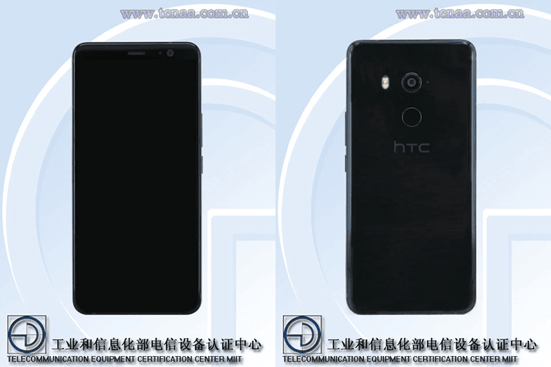 HTC 2Q4D200 w/ Oreo OS spotted on TENAA
