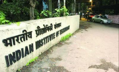 IIT Kanpur Jee Advance 2018 online