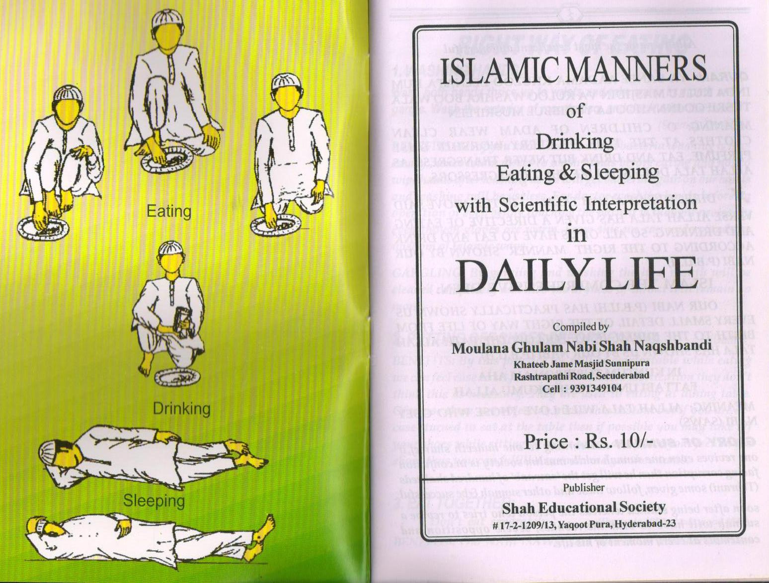 Islamic Manners Of Drinking Amp Sleeping Way To Islam