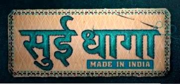 #instamag-yash-raj-films-shares-sui-dhaaga-logo-flip-book