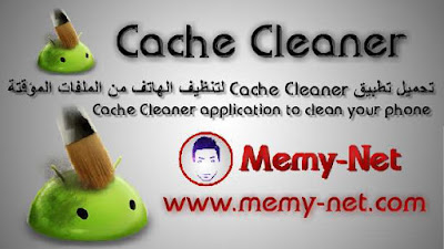 Download the Cache Cleaner application to clean your phone from temporary files