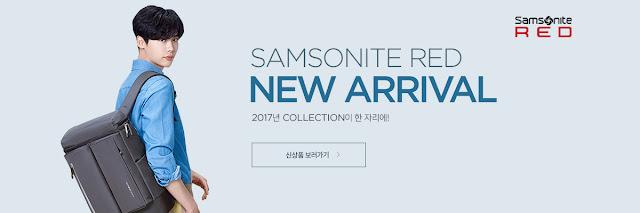 李鍾碩 成為Samsonite Red 2017年度代言人