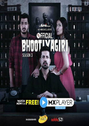 Official Bhootiyagiri 2020 Complete S03 Full Hindi Episode Download HDRip 720p